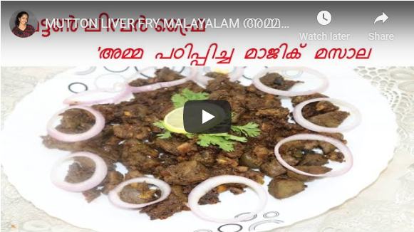 mutton liver fry masala