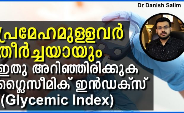 Dr Danish Salim Diabetes