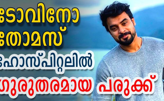 Tovino thomas accident